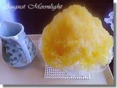 ミルク杏仁マンゴー