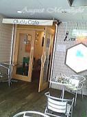 Oluolu Cafe