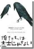 oreshishi2006