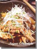 魚のあら炊きと大根煮