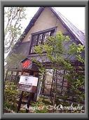 サッポロ珈琲館 北円山店