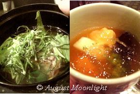 つきぢ田村 沢煮椀 夏の煮凍り