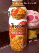 トロピカーナ アップル&マンゴー