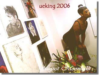 ueking200601
