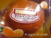 ダブルマンゴーパン