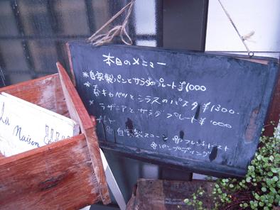 12040202.jpg