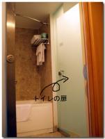 GUAM PLAZA HOTEL -2-