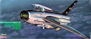 ハセガワ 1/72 BAC LIGHTNING F Mk.6