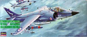 ハセガワ 1/72 British Aerospace SEA HARRIER FRS Mk.1
