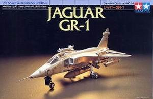 タミヤ 1/72 JAGUAR GR-1