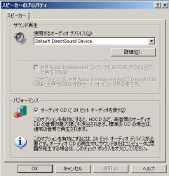 20080218B.jpg