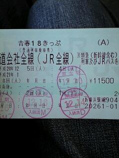 20081230081620