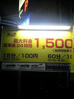 20090516033945
