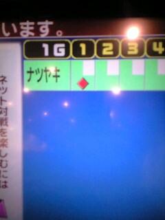 20090612104349