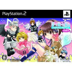 PS2ラブルートゼロ限定版