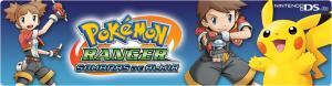 GB_NDS_PokemonRangerSoA_esES_convert_20081124191101.jpg