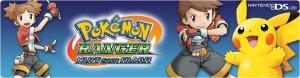 GB_NDS_PokemonRangerSoA_frFR_convert_20081128204622.jpg