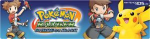 GB_NDS_PokemonRangerSoA_itIT_convert_20081128204559.jpg