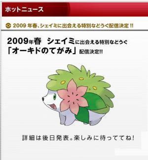 otegami_convert_20081129203929.jpg