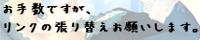 桃色スカッシュ/桃花水采乃様