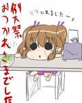 例大祭8お疲れ.jpg