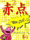 10009397032_s.jpg