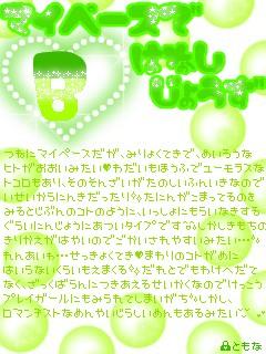 20061226210446_p.jpg