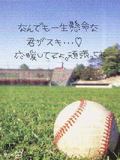ai13_20090209194621.png