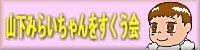 20060517161829.jpg
