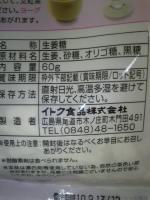 091114_120552_ed.jpg