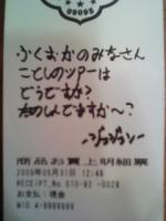 20090602055831.jpg