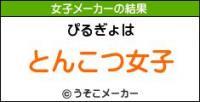 20090903180729.jpg