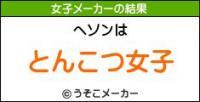 20090903180732.jpg