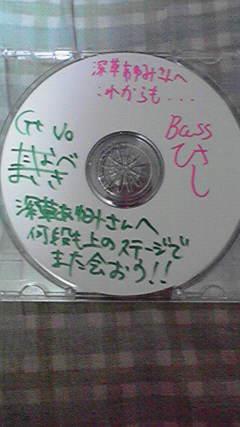 20081130014131