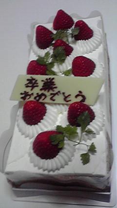 20090401013925