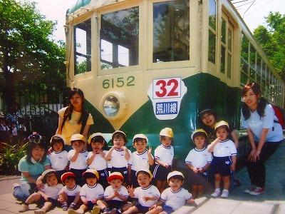DSCF1719.jpg