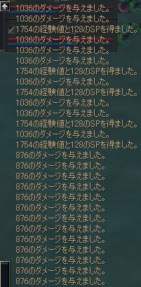 20060105021048.jpg