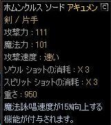 Shot00709.jpg
