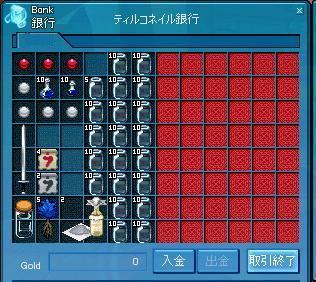 mabinogi_2005_03_28_030c.jpg