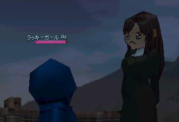 mabinogi_2005_03_29_011.jpg