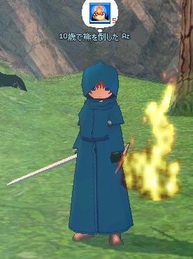 mabinogi_2005_03_30_013.jpg