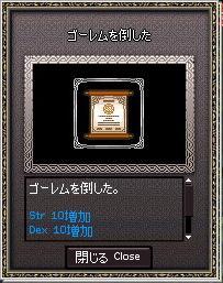 mabinogi_2005_05_02_002.jpg