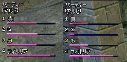 mabinogi_2005_05_07_020.jpg