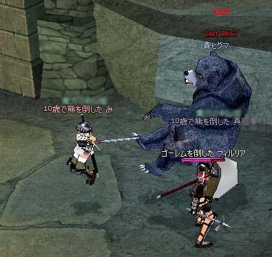 mabinogi_2005_05_07_041.jpg