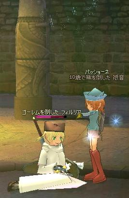 mabinogi_2005_05_12_020.jpg