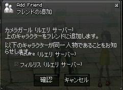 mabinogi_2005_05_22_022.jpg
