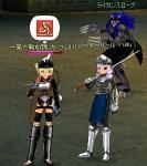 mabinogi_2005_05_25_030s.jpg