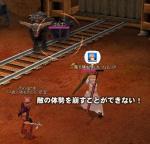 mabinogi_2005_05_27_006s.jpg