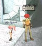 mabinogi_2005_05_28_028s.jpg