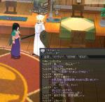 mabinogi_2005_05_31_011s.jpg